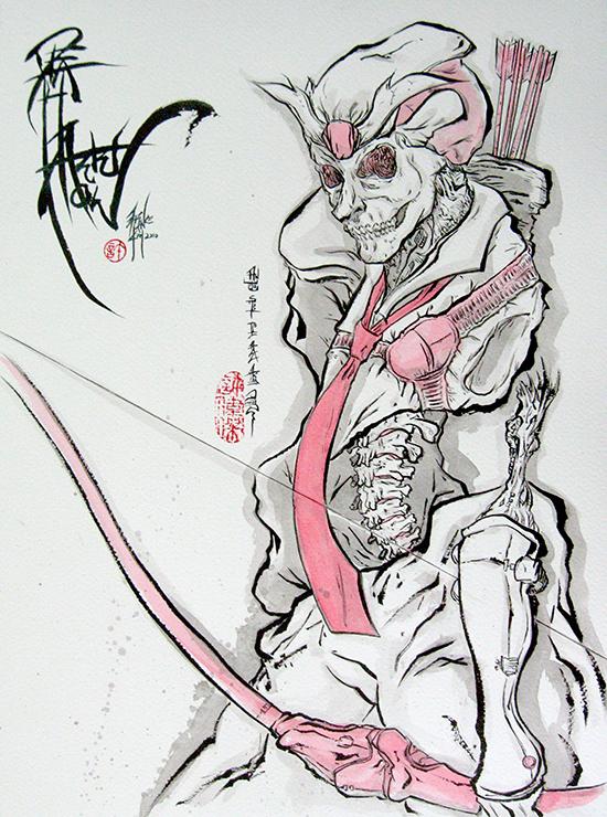 Death-Arrow