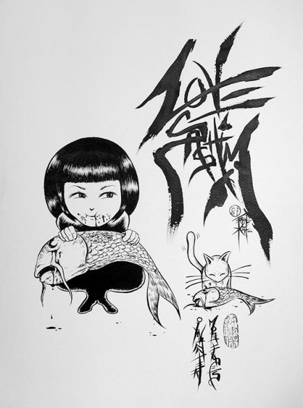 SC 2010 Copycats - Love Sashimi