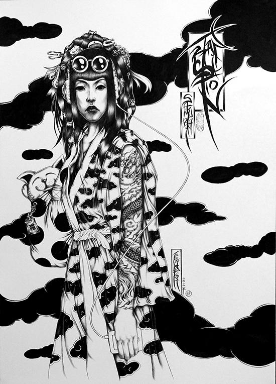 Transition Samurai